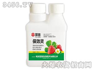 含氨基酸水溶肥料-保效灵-翠微
