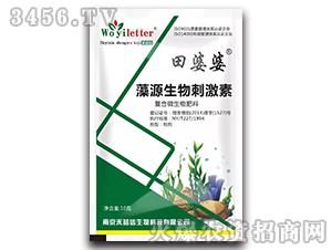 藻源生物刺激素-田婆婆-禾益信