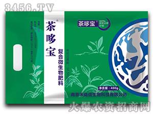 400g茶树专用复合微生物肥料-茶哆宝-禾益信