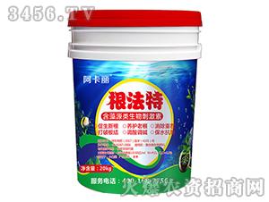 含藻源类生物刺激素-根法特-阿卡丽-迪亚特