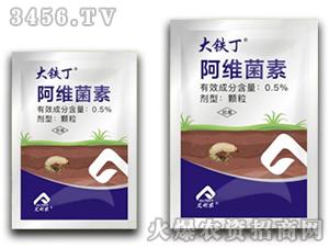 0.5%阿维菌素颗粒-大铁丁-艾利农