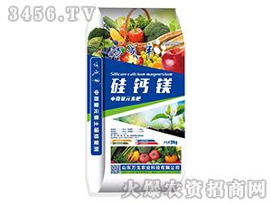 硅钙镁中微量元素肥-万戈丰-万戈农业