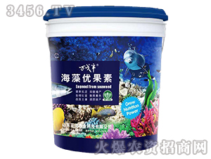 海藻优果素-万戈丰-万戈农业