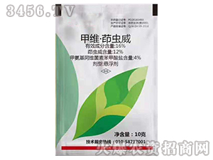 16%甲维·茚虫威悬浮剂-中农华创
