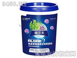 氨基寡糖海藻生物刺激剂