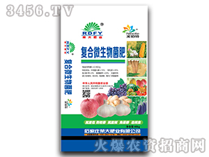 复合微生物菌肥-泥伯特-荣大肥业