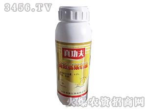 4.5%高效氯氰菊酯-真功夫-瑞星生物