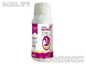 优+有机钙(瓶装)-沃积-傲松农业