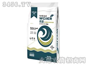 优益+生长周期专用大量元素水溶肥20-20-20+TE-沃积-傲