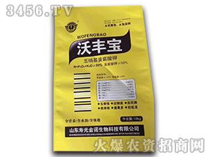 五硝基黄腐酸钾-沃丰宝-金诺生物