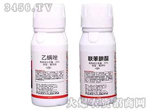 20%乙螨唑+43%联苯肼酯-瑞星生物