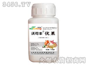 根茎膨大型调节剂-优果-沃可丰