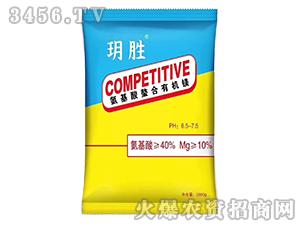 氨基酸螯合有机镁-玥胜-农利化肥