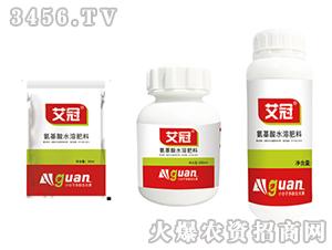 氨基酸水溶肥料-艾冠-农利化肥
