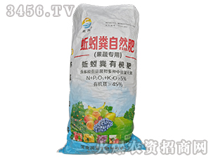 果蔬专用蚯蚓粪自然肥-龙粪-润龙生物