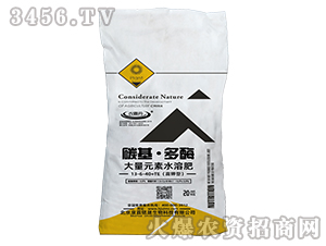 大量元素水溶肥(高钾型)13-6-40+TE-铭晟生物