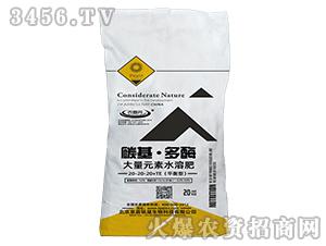 大量元素水溶肥(平衡型)20-20-20+TE-铭晟生物