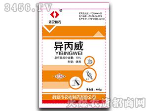 10%异丙威烟剂-远见助农-农林制药