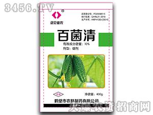 10%百菌清烟剂-远见助农-农林制药