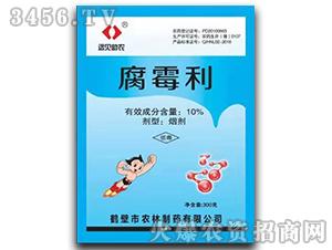 10%腐霉利烟剂(无木粉)-远见助农-农林制药