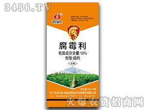 10%腐霉利烟剂(烟雾弹)-远见助农-农林制药