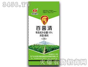 10%百菌清烟剂(烟雾弹)-远见助农-农林制药