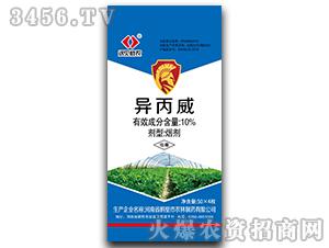 10%异丙威烟剂(烟雾弹)-远见助农-农林制药