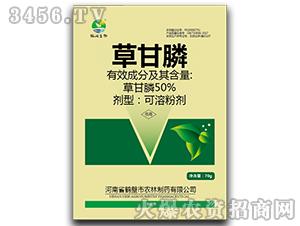 50%草甘膦可溶粉剂-农林制药