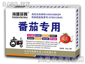 番茄专用生物活性菌剂-