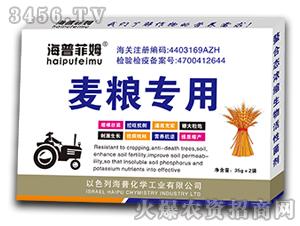 麦粮专用生物活性菌剂-