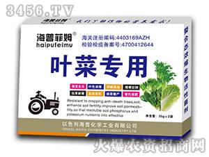 叶菜专用生物活性菌剂-
