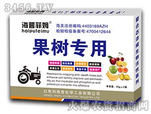 果树专用生物活性菌剂-