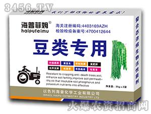 豆类专用生物活性菌剂-