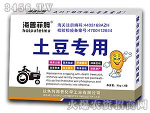 土豆专用生物活性菌剂-