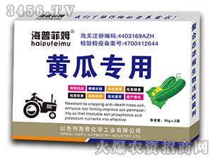 黄瓜专用生物活性菌剂-