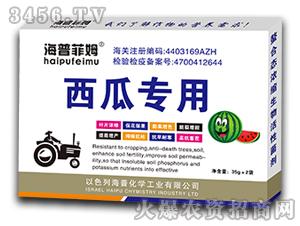 西瓜专用生物活性菌剂-