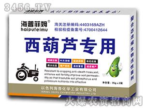 西葫芦专用生物活性菌剂