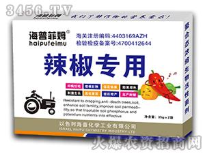 辣椒专用生物活性菌剂-