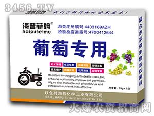 葡萄专用生物活性菌剂-