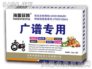 广谱专用生物活性菌剂-