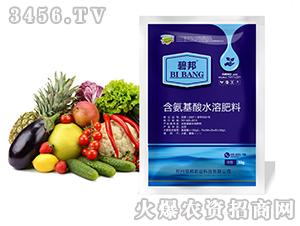 含氨基酸水溶肥-碧邦-恒邦农业
