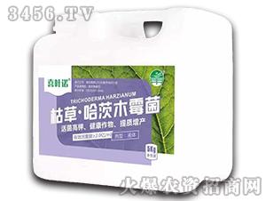 枯草·哈茨木霉菌-喜叶诺-原丰源