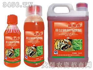 41%草甘膦异丙胺盐水剂-镰根虎-原丰源