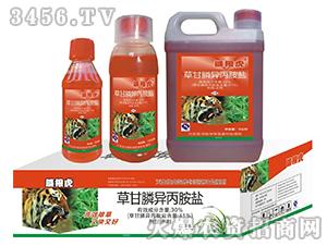 41%草甘膦异丙胺盐水剂组合装-镰根虎-原丰源