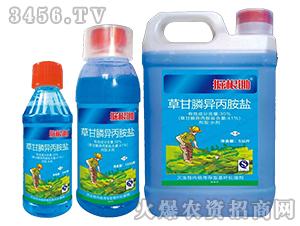 41%草甘膦异丙胺盐水剂-掘根锄-原丰源