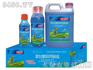 41%草甘膦异丙胺盐水剂组合装-掘根锄-原丰源