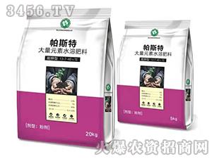 高钾型大量元素水溶肥料13-7-40+TE-帕斯特-多农多