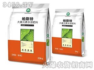 高磷型大量元素水溶肥料8-40-12+TE-帕斯特-多农多
