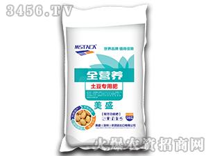 全营养土豆专用配方功能