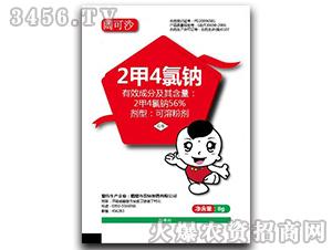 56%2甲4氯钠可溶粉剂-阔可沙-农林制药